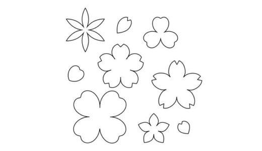 お花の型紙集を5パターン追加しました。