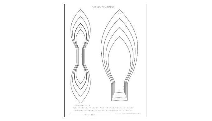うさ耳リボンのカチューシャの型紙